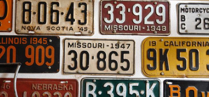 Продажа специальных автомобильных номеров через сайт государственных услуг