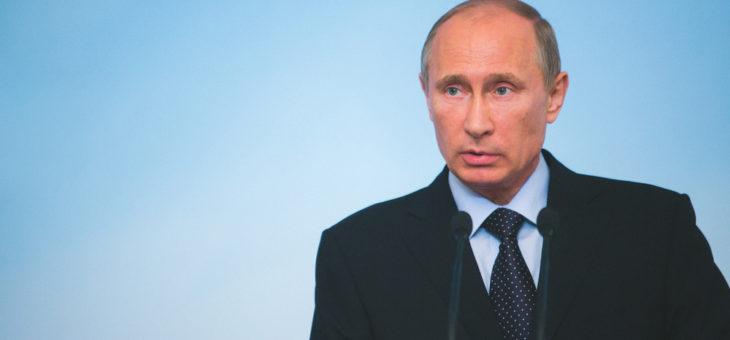 Социальная и политическая программа Путина 2020 года