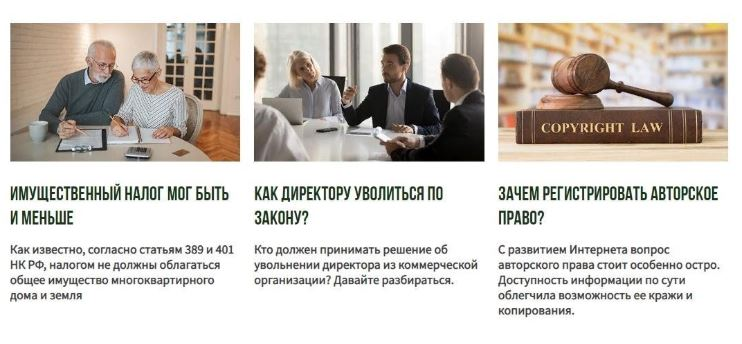 Блог на сайте vshuf.ru